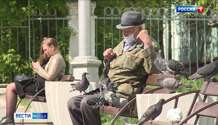 Когда в Алтайском крае будет ослаблен режим ограничений?